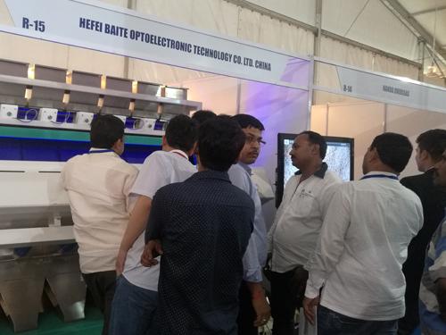 Bangladesh Exhibition