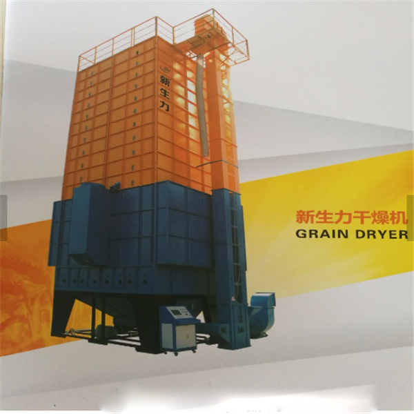rice drying machine brunei - WEBEST color sorter machine-rice color